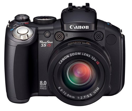 canon powershot s5is Gadgets without which people can not live
