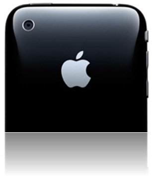 iPhoneOS3.1 iPhone 4G to have 5 Megapixel Camera