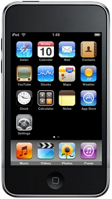 iPod touch 3g ipod Touch 8gb: difference between 2g and 3g