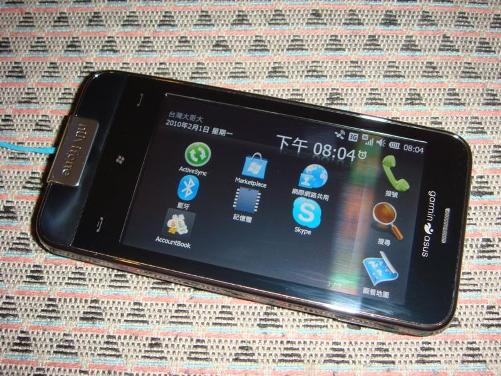 garmin asus Garmin Asus M10, is it a smartphone?