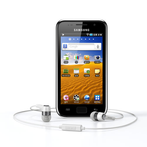 galaxy player Samsung Galaxy Player Detailed Specifications