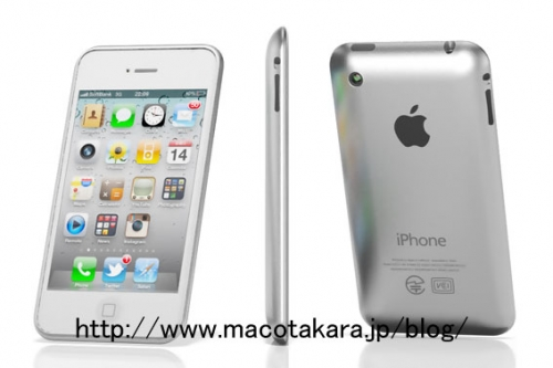 48799 5 iPhone 5 Rumor Roundup; New Design, Aluminium Back Cover