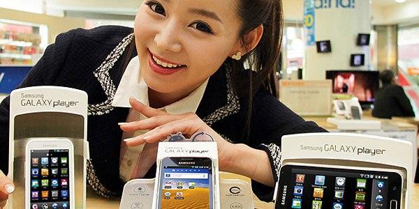 galaxy player Samsung Galaxy Player Hits Shelves in Korea