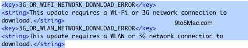 3G iOS updates iOS 5 Beta 2 Supports 3G Software Updates
