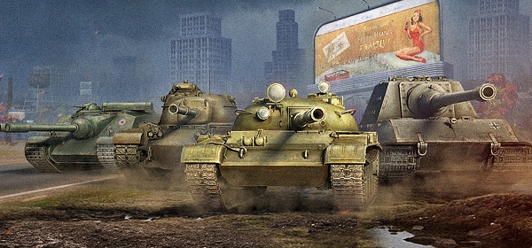 World of Tanks version 7 5