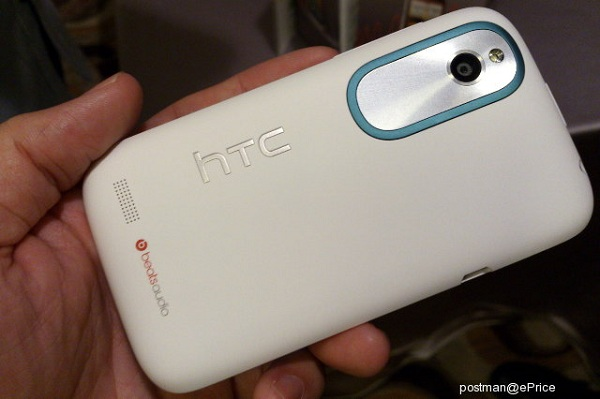 HTC Proto 2 HTC Proto Reveals identity as HTC Desire X