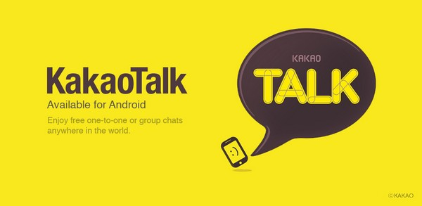 Kakao talk Don't pay for texts, use these applications instead