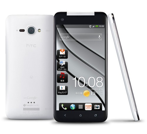 HTC J HTC Announces Butterfly, surely a looker