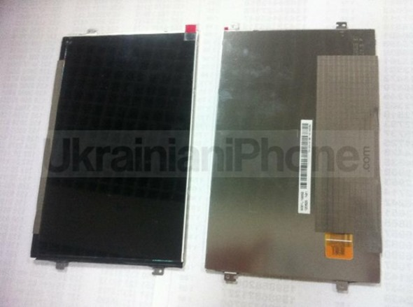 iPad mini LCD display 630x469