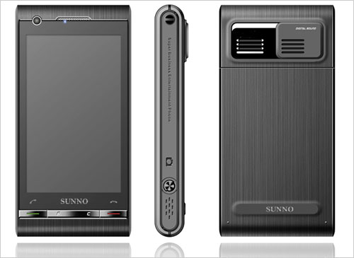 sn s880 Google Android to run over Windows Mobile