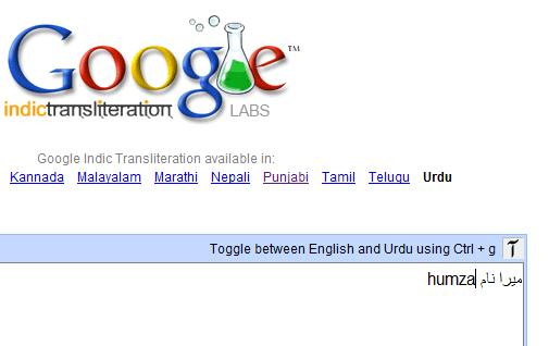 google indic Google Transliteration: I chat in my language but use English letters!
