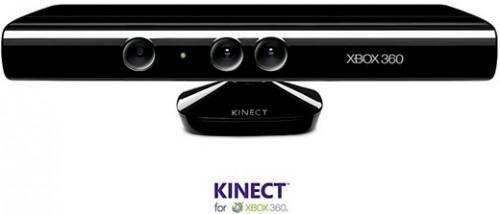 Kinect Xbox360 Microsoft Kinnect & XBOX 360 Slim   Review