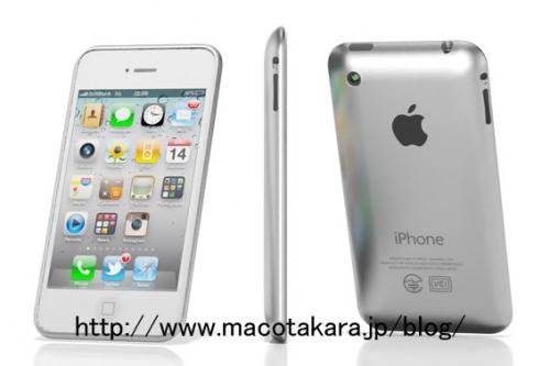 48799 5 iPhone 5 Rumor Roundup; New Design, Aluminium Back Cover