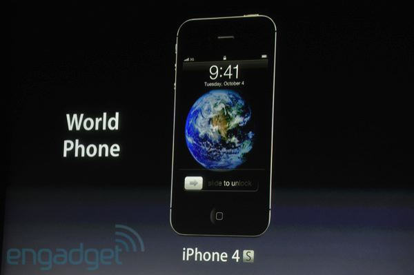 iphone5apple2011liveblogkeynote1431 Apple iPhone 4S vs iPhone 4   A Comparison
