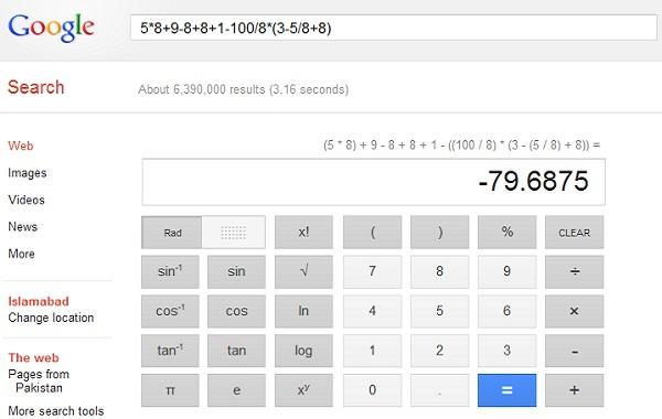21 Google Search engine Tricks